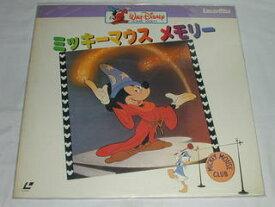 (LD:レーザーディスク)ミッキーマウスメモリー< <日本語吹替え>【中古】
