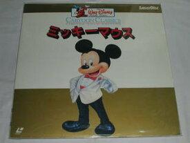 (LD:レーザーディスク)ミッキーマウス <二カ国語>【中古】