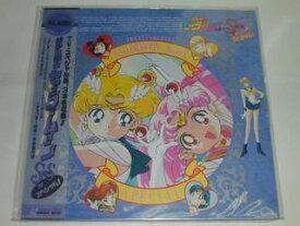 (LD:レーザーディスク)美少女戦士セーラームーン SuperS スペシャル! 【中古】