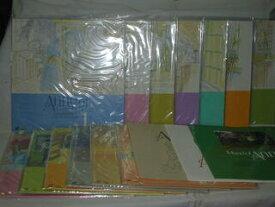 (LD:レーザーディスク)赤毛のアン メモリアルボックス Part1,2 全2BOXセット BOXなし 全13巻セット[全巻未開封]【中古】