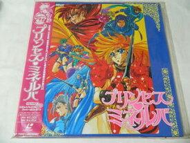 (LD:レーザーディスク)プリンセス・ミネルバ [初回盤]【中古】