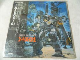 (LD:レーザーディスク)メタルスキン パニック MADOX-01【中古】
