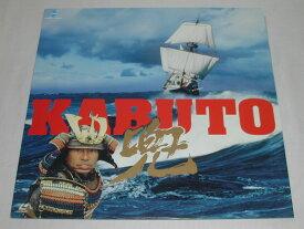 (LD)KABUTO/兜