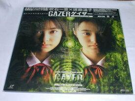 (LD)GAZER ゲイザー/ディレクターズ・カット版
