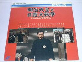 (LD)明治天皇と日露大戦争