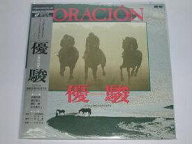 (LD)優駿 ORACION