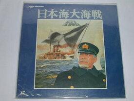 (LD:レーザーディスク)日本海大海戦