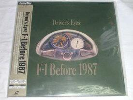 (LD:レーザーディスク)ドライバーズ アイズ F-1 Before 1987【中古】
