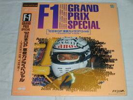 (LD:レーザーディスク) F-1 '92日本GP 車載カメラスペシャル 〜POINT OF VIEW〜【中古】