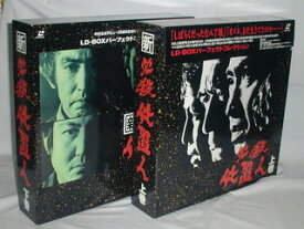 (LD:レーザーディスク)新必殺仕置人 LD−BOXパーフェクトクレクション 上下2巻セット【中古】