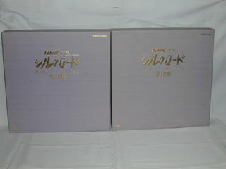 (LD:レーザーディスク)NHK特集シルクロード 第1部・第2部 LD−2BOXセット【中古】