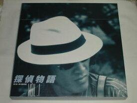(LD:レーザーディスク)探偵物語 VOL.1:第1話〜第10話5枚組 BOX【中古】