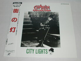 (LD)チャップリン・コレクション/街の灯