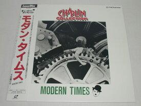 (LD)チャップリン・コレクション/モダン・タイムス