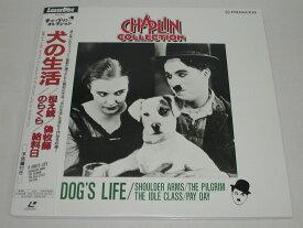 (LD)チャップリン・コレクション/犬の生活/担え銃/偽牧師/のらくら/給料日