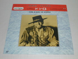 (LD)ドンQ/DON Q SON OF ZORRO