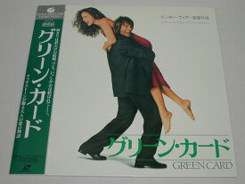(LD)グリーン・カード