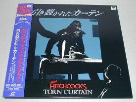 (LD)HITCHCOCK'S ヒッチコック/TORN CURTAIN 引き裂かれたカ−テン