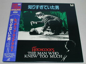 (LD)HITCHCOCK'S ヒッチコック/THE MAN WHO KNEW TOO MUCH 知りすぎていた男