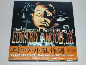 (LD)エド・ウッド駄作選 LD−BOX