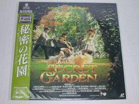(LD)秘密の花園
