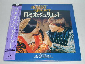 (LD)ロミオとジュリエット