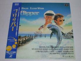 (LD)フリッパー