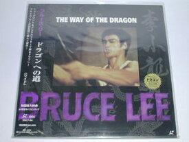 (LD:レーザーディスク)ブルース・リー ドラゴンへの道 <ワイド>