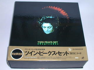 (LD:レーザーディスク)ツイン・ピークス・セット 29エピソード LD−BOX 完全限定版【中古】