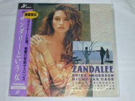 (LD:レーザーディスク)サンダリーという女 出演:エリカ・アンダーソン