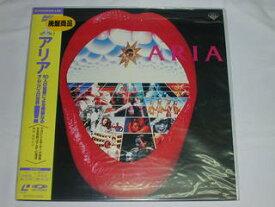 (LD:レーザーディスク)アリア ARIA