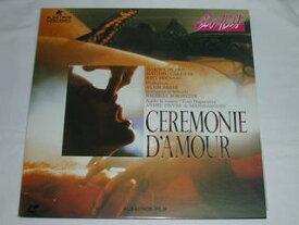 (LD:レーザーディスク)愛の化身 CEREMONIE D'AMOUR