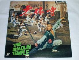 (LD:レーザーディスク)少林寺 THE SHAOLIN TEMPLE