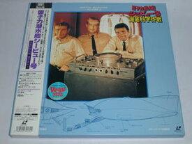 (LD:レーザーディスク)原子力潜水艦シービュー号 傑作選Vol.3【中古】
