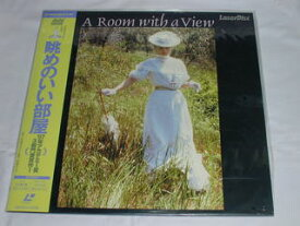 (LD:レーザーディスク)眺めのいい部屋 A Room with a View【中古】