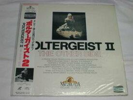 (LD:レーザーディスク)ポルターガイスト2【中古】