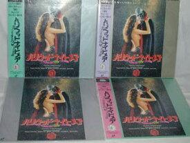 (LD:レーザーディスク)ハリウッド・ナイトメア 1〜4 全4巻セット【中古】