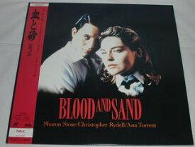 (LD:レーザーディスク)血と砂 BLOOD AND SAND【中古】