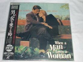 (LD:レーザーディスク)男が女を愛する時【中古】