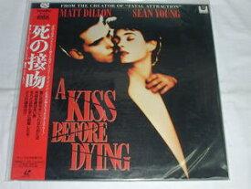 (LD:レーザーディスク)死の接吻【中古】