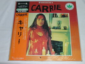 (LD:レーザーディスク)キャリー CARRIE【中古】