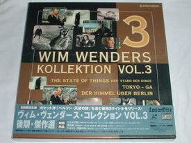 (LD:レーザーディスク)ヴィム・ヴァンダース・コレクション VOL.3 後期・傑作選【中古】
