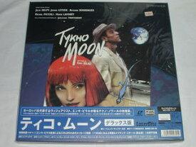 (LD:レーザーディスク)ティコ・ムーン デラックス版<ワイド><2枚組>(未開封)【中古】
