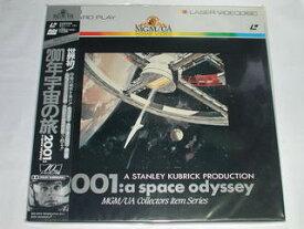 (LD:レーザーディスク)2001年宇宙の旅【中古】