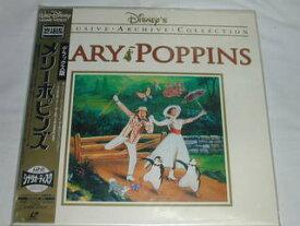 (LD:レーザーディスク)メリー・ポピンズ デラックス版【中古】