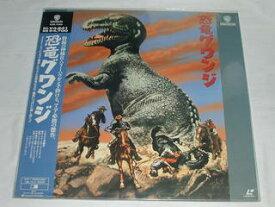 (LD:レーザーディスク)恐竜グワンジ 監督: ジェームズ・オーコナリー【中古】