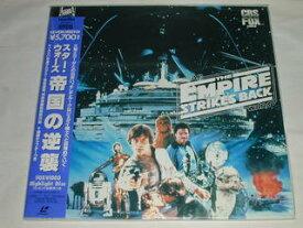 (LD:レーザーディスク)スター・ウォーズ 帝国の逆襲 [未開封]【中古】