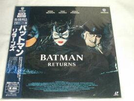 (LD:レーザーディスク)バットマン・リターンズ 監督: ティム・バートン【中古】