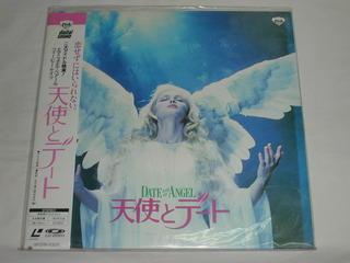 (LD:レーザーディスク)天使とデート 監督: トム・マクローリン【中古】