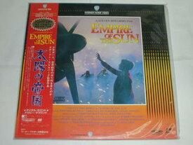 (LD:レーザーディスク)太陽の帝国 監督: スティーブン・スピルバーグ【中古】